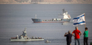 Ship Attacks in the Persian Gulf: Another Manifestation of an Iranian-Israeli Proxy War?