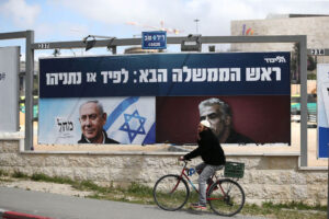 Israelis Might Go to Polls for the 5th Time in Two Years