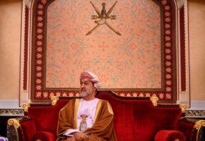 Omani-Saudi Bilateral Ties: Understanding Oman's Sultan Visit to the Kingdom