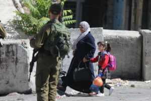 Israel's No-State Solution in Palestine: How Should the Palestinians Respond?
